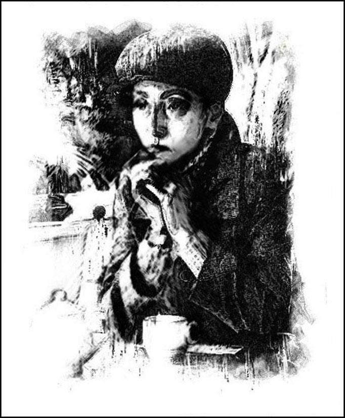 Танюкевич В. Одна
