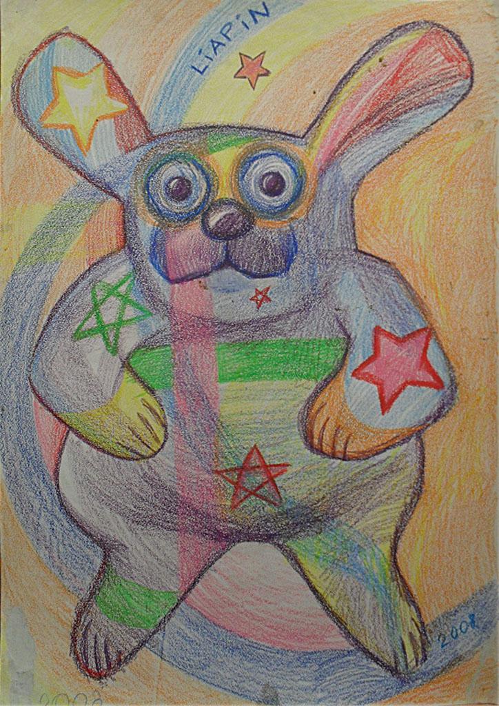 Ляпин А. Звезданутый зая