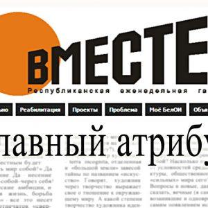 Танюкевич В. 143_logo_press