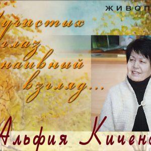 Киченок А. 292_poster