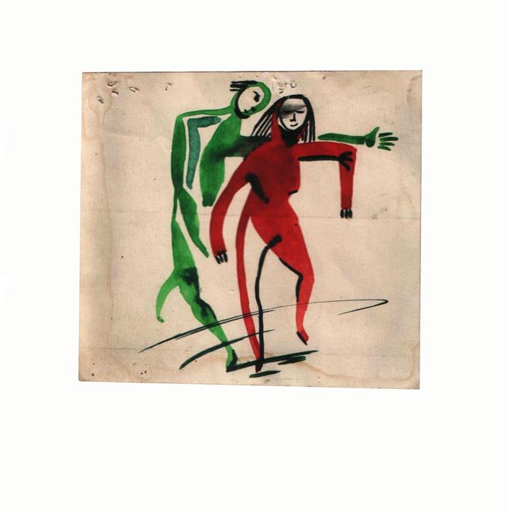 Ляпин А. Танец