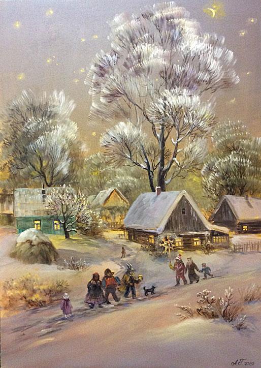 Гадирова А. Колядки