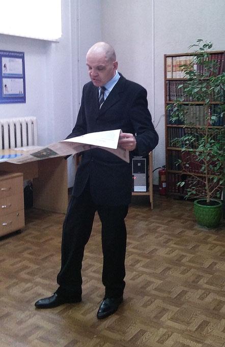 Волынец Д. Дмитрий Волынец